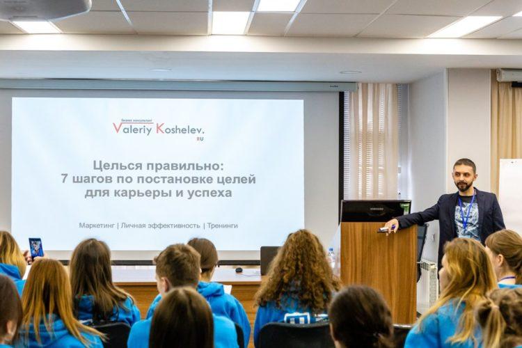 Валерий Кошелев. Зимняя школа ТГУ